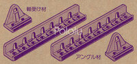 Brackets included with Tamiya 70098 Universal Plate Set (60 x 160 mm).