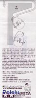 Instructions for Tamiya 70068 Wall-Hugging Mouse Kit page 4.