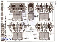 Dimensions for Tamiya Double Gearbox.