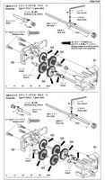 Instructions for Tamiya Single Gearbox page 3.