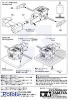 Instructions for Tamiya Single Gearbox page 4.