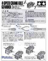 Instructions for Tamiya 4-Speed Crank Axle Gearbox page 1.