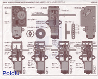 Dimensions for Tamiya 4-Speed Crank-Axle Gearbox.