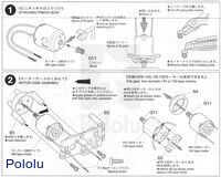 Instructions for Tamiya 6-speed gearbox page 2.