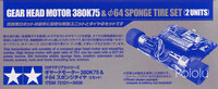 Tamiya 72101 Gear Head Motor + Sponge Tire Set box top.