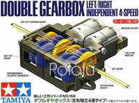 Tamiya 70168 Double Gearbox box front.