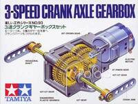 Tamiya 70093 3-Speed Crank-Axle Gearbox box front.