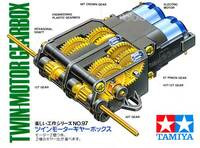 Tamiya 70097 Twin-Motor Gearbox Kit box front.