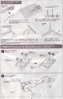 Tamiya 70166 Sound Activated Walking Robot instructions page 3.