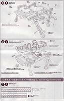Tamiya 70166 Sound Activated Walking Robot instructions page 8.