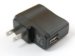 New product: 5V wall power adapter with USB port