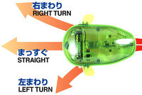 Tamiya 71114 Mechanical Blowfish can swim straight or turn right/left.